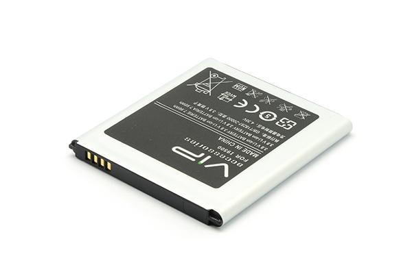 Baterija for i9500 (galaxy s4)